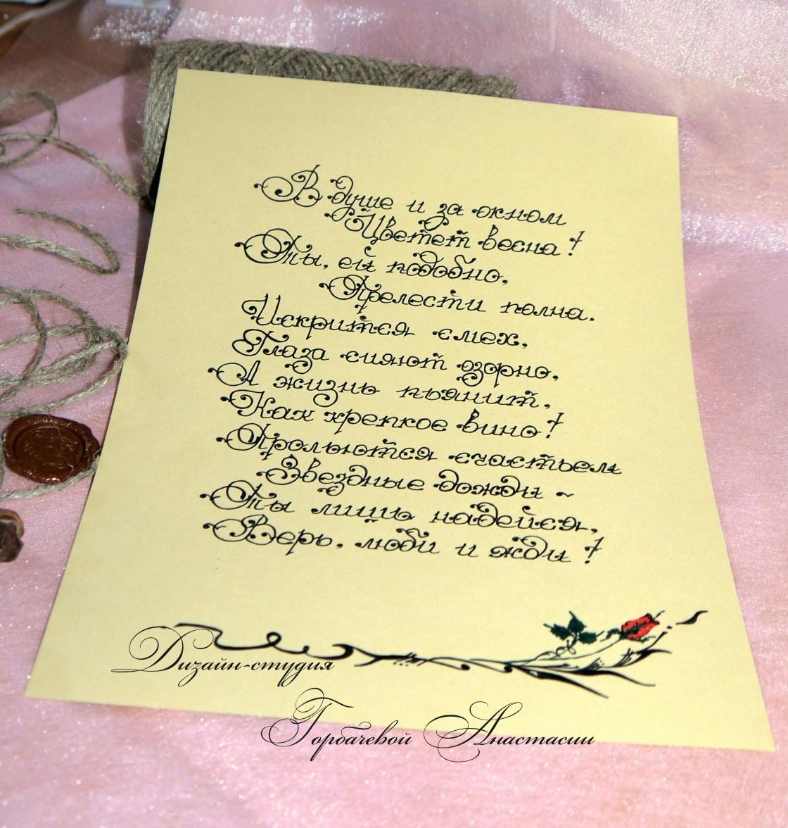 Открытки ручной работы открытки на