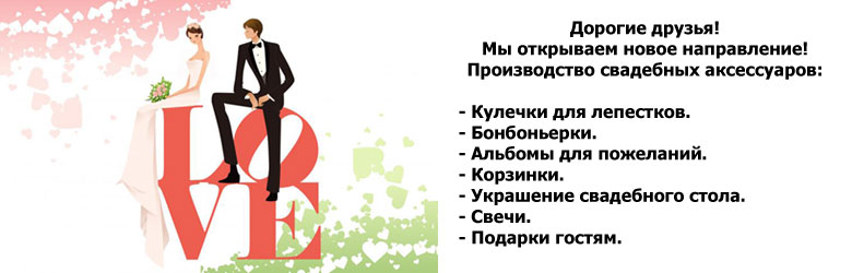 http://hm-studia.narod.ru/svadbax660.jpg